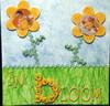 Bloom_003_2